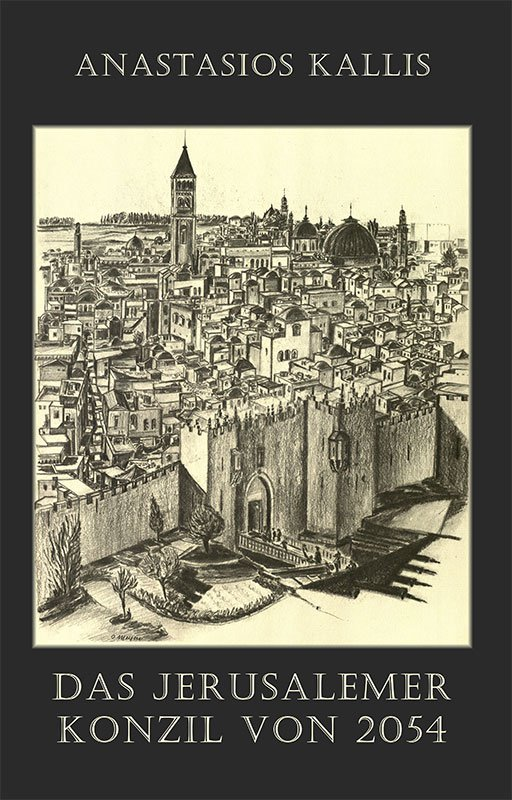 Anastasios Kallis - Das Jerusalemer Konzil