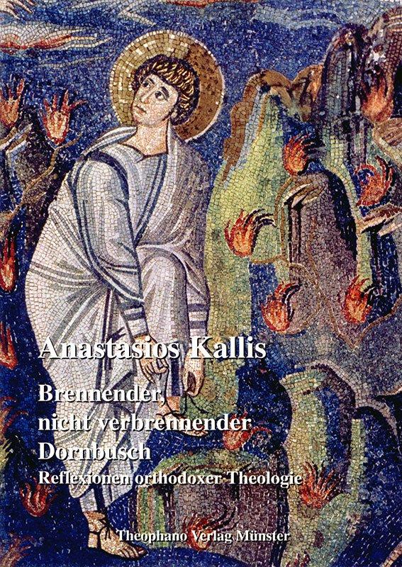 Anastasios Kallis, Brennender, nicht verbrennender Dornbusch