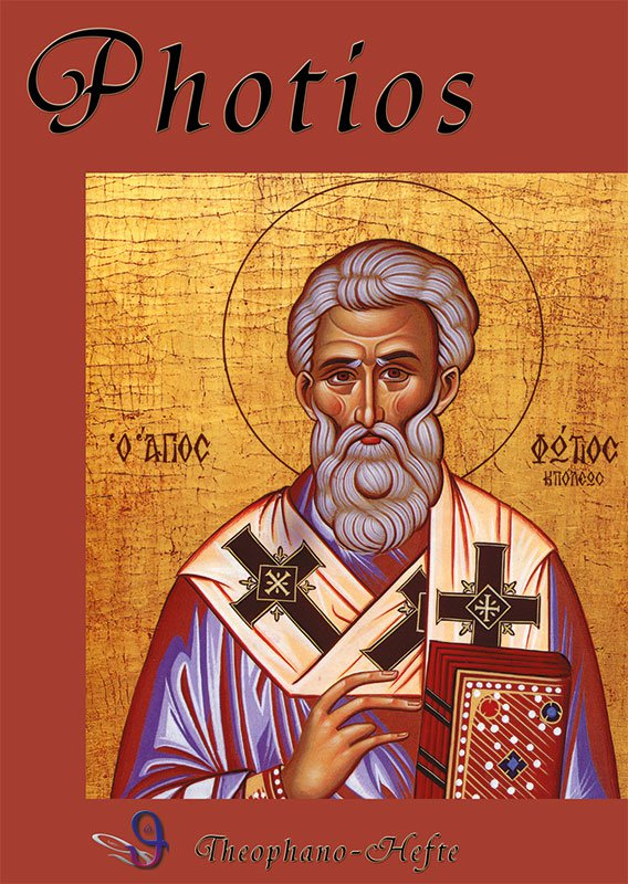 Anastasios Kallis, Photios