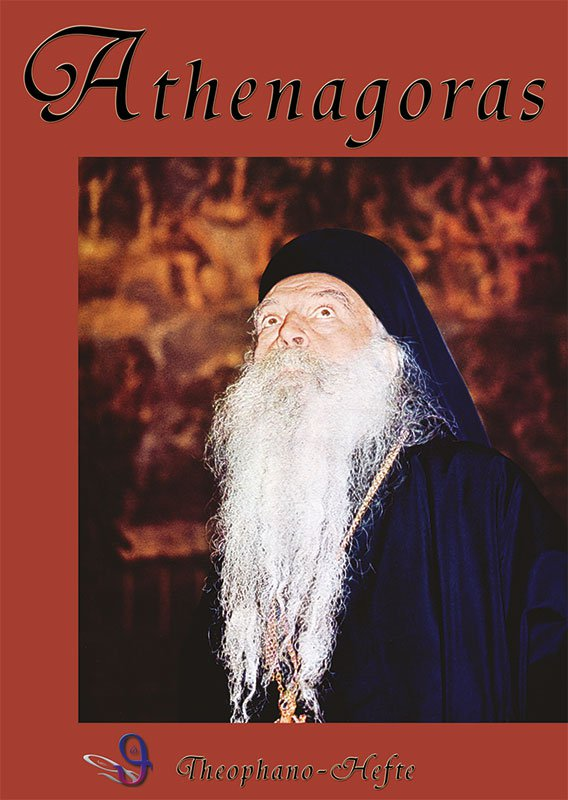 Anastasios Kallis, Patriarch Athenagoras